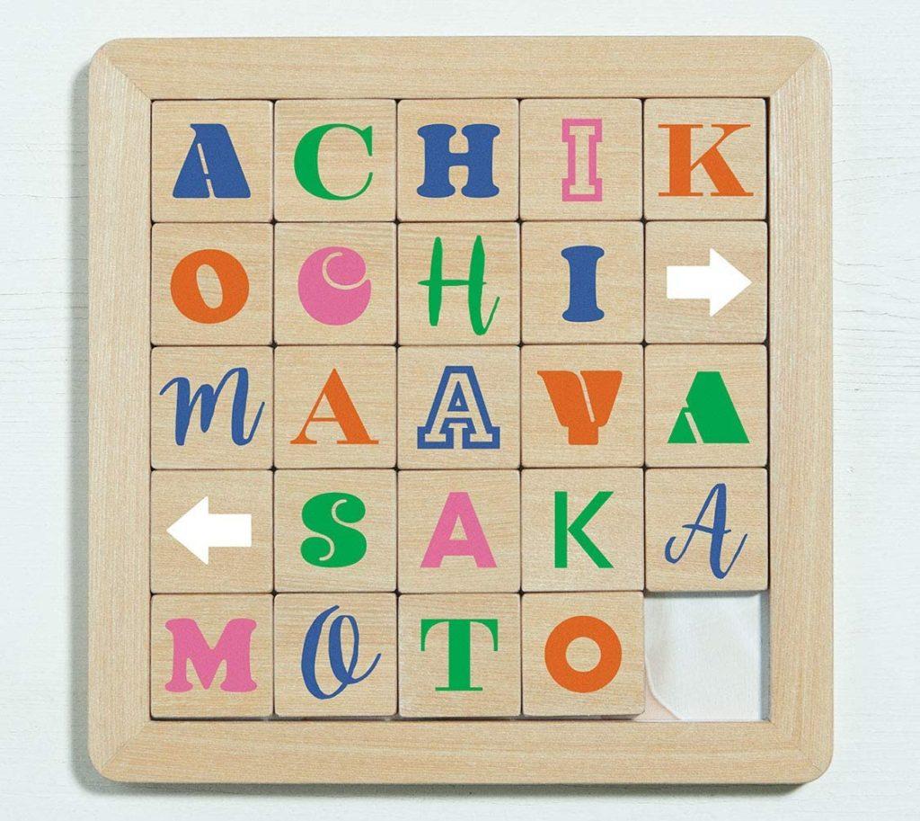 坂本真綾 シングルコレクション+ アチコチ(BD付初回限定盤)